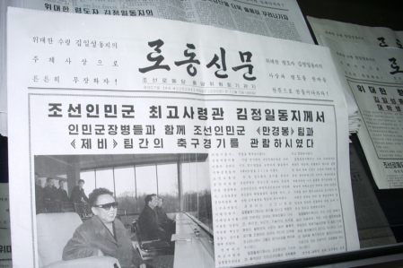 NorthKorean-Newspaper